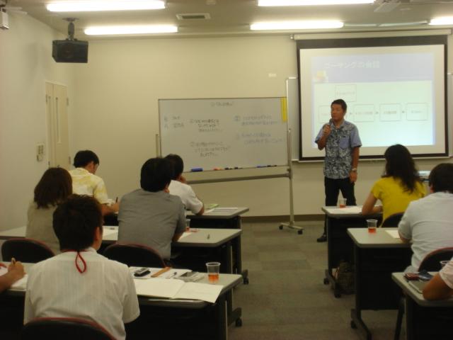 20120525_ティーチング・コーチングの使い分け