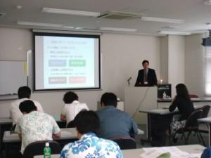 海邦総研ビジネスセミナー20120514